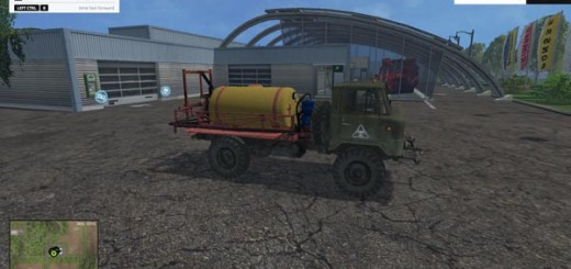 Gaz 66 Sprayer