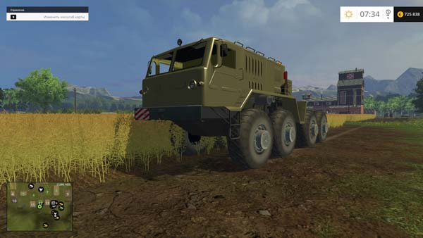 MAZ 537 truck