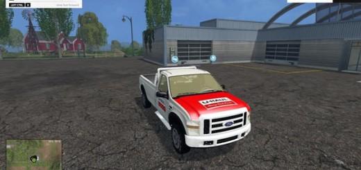 Ford F250 UHaul
